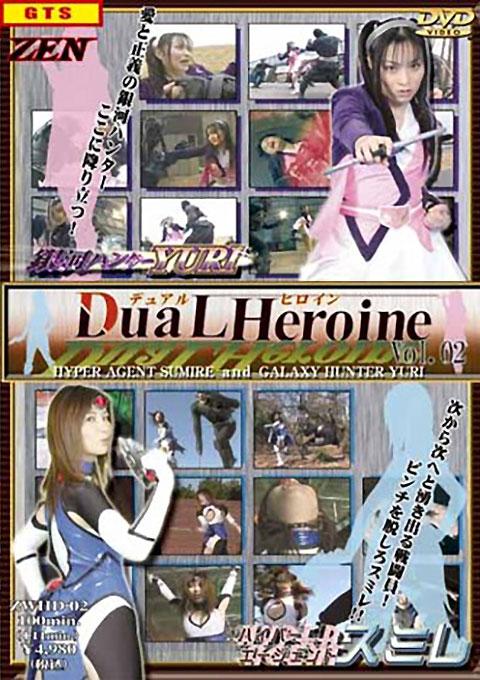 Dual Heroine Vol.02