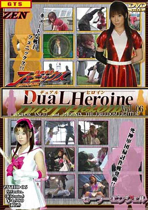 Dual Heroine Vol.06